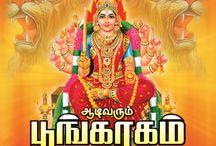 Audio cds / devotional songs,kids songs,tamil songs,telugu songs