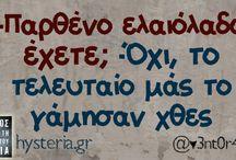 greek humor