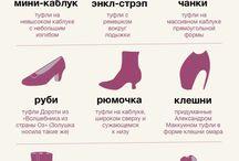 мини-энциклопедия