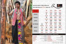 Bengali Fashion Calendar 1424
