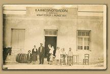 Mykonos 1937