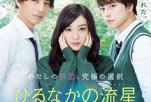 j-drama, film & k-drama