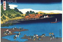 Katsushika Hokusai -  One Thousand Images of the Sea / Katsushika Hokusai -  One Thousand Images of the Sea Japanese traditional Woodblock prints