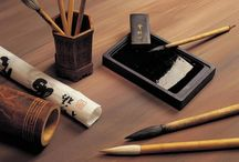 Calligraphy & Stamps