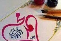 islami figürler