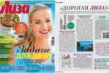 СМИ о продукции компании Nu Skin