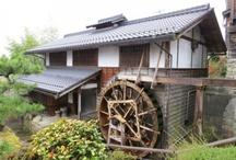 Inaka Kitchen Japan