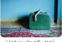 Farsi Q