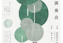 Design Illustrations / Illustrations I really like.