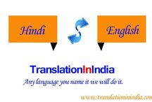 Hindi Language Translation /  Hindi Translation Services provider by Translation In India with affordable prices and best Quality. We provide Hindi language Translation for Technical Translation,Document Translation and many more.