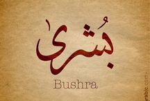 Arapça İsimler
