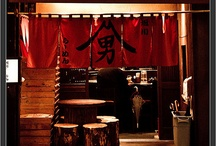 Interior architecture : japanese style