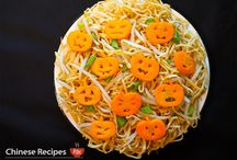 Halloween | Chinese Recipes For All