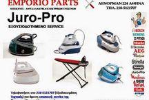 JURO PRO ΕΞΟΥΣΙΟΔΟΤΗΜΕΝΟ SERVICE / Ανταλλακτικά , Επισκευή , Συντήρηση,- Service ηλεκτρικών οικιακών συσκευών  Ψυγεία , Κουζίνες , Πλυντήρια ρούχων , πιάτων, σίδερα, πρεσσοσίδερα, ηλεκτρικές σκούπες, Σακούλες για ηλεκτρικές σκούπες, χύτρες ταχύτητας, microwave, Φουρνάκια, σεσουάρ, τοστιέρες, καφετιέρες, Μιξερ, Σκουπάκια, Φίλτρα νερού ψυγείου  σχεδων όλων των εταιριών. Κατασκεύες σε λάστιχα ψυγείων, ψυγειοκαταψύκτες. ΛΕΝΟΡΜΑΝ 224 ΑΘΗΝΑ ΤΗΛΕΦΩΝΟ 210-5121707.