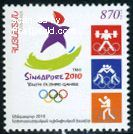 Weightlifting Stamps / Stamps with topic Weightlifting