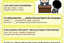 Easy Korean 0501-0600