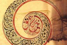 islamic art / by cindy