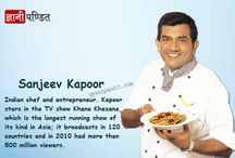 Sanjeev Kapoor In Hindi