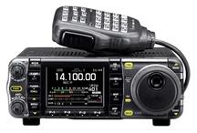 HF trx antenna cb radio