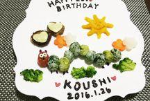 子供誕生日ご飯