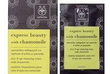 Προϊόντα Ομορφιάς / Ανακάλυψε τα πλέον επώνυμα επαγγελματικά προϊόντα Ομορφιάς & Περιποίησης στο πλησιέστερο για εσένα κατάστημα!