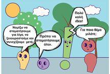 Greek syntax & grammar