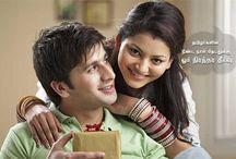 Marriage Registration procedures / Marriage Registration Procedures in Tamil nadu
