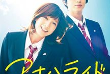 Blue spring ride- Aoharu ride live action movie