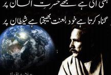 Allama IQBAL POETRY..