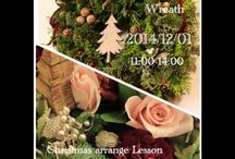 Lesson for Christmas