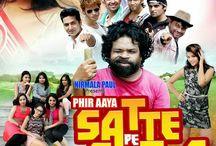 mid day and mumbai mirror article phir aaya satte Pe satta