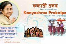 Kanyashree Prakalpa for HS (wbchse)