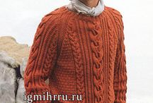 knitt 8 мужчинам