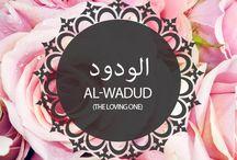 islamic 99 names