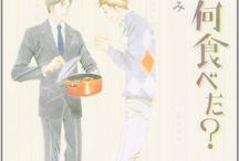 lovely anime*comics