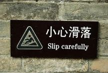 Translation errors