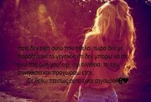Love me / If you can not learn to love well , you can not learn to have a real life too !!!! <3
