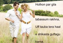 very sad 2 line shayari,