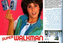 The 80's / Remembering things from childhood