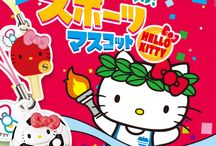 HELLO KITTY 「スポーツマスコット」 / http://www.re-ment.co.jp/products/sanrio_sportsmascot/index.html