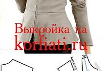 sewing blouse and &