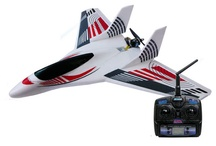 RC Airplanes / RC Airplanes are a fun way to spend a warm afternoon out in the sun. There's nothing like flying a plane through the air. It's exhilirating speeding around, diving, doing loops, even going upside down. Choose from one of our amazing airplanes for hours of fun here: http://www.hobbytron.com/RCAirplanes.html.
