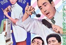昭和の映画