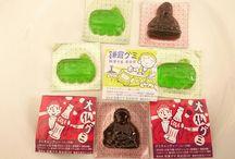 グミのお土産    〜gummi candy〜
