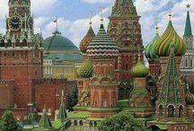 Росия