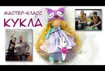 muñeca video