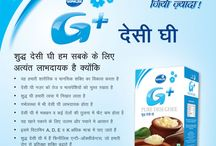 Gopaljee G+ Ghee / Gopaljee G+ Ghee is a traditional and ethnic product,essential for vision, body growth, bone metabolism and immune function.