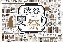 poster_design