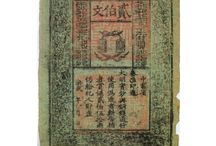 Chinese Paper Money - Ming dynasty