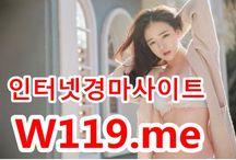 서울경마결과 ▷T119.ME◁ 온라인경정 / 서울경마결과 ▷T119.ME◁ 스크린경마 서울경마결과 ▷T119.ME◁ 온라인경마사이트⊃⊂인터넷경마사이트⊃⊂사설경마사이트⊃⊂경마사이트⊃⊂경마예상⊃⊂검빛닷컴⊃⊂서울경마⊃⊂일요경마⊃⊂토요경마⊃⊂부산경마⊃⊂제주경마⊃⊂일본경마사이트⊃⊂코리아레이스⊃⊂경마예상지⊃⊂에이스경마예상지   사설인터넷경마⊃⊂온라인경마⊃⊂코리아레이스⊃⊂서울레이스⊃⊂과천경마장⊃⊂온라인경정사이트⊃⊂온라인경륜사이트⊃⊂인터넷경륜사이트⊃⊂사설경륜사이트⊃⊂사설경정사이트⊃⊂마권판매사이트⊃⊂인터넷배팅⊃⊂인터넷경마게임   온라인경륜⊃⊂온라인경정⊃⊂온라인카지노⊃⊂온라인바카라⊃⊂온라인신천지⊃⊂사설베팅사이트⊃⊂인터넷경마게임⊃⊂경마인터넷배팅⊃⊂3d온라인경마게임⊃⊂경마사이트판매⊃⊂인터넷경마예상지⊃⊂검빛경마⊃⊂경마사이트제작